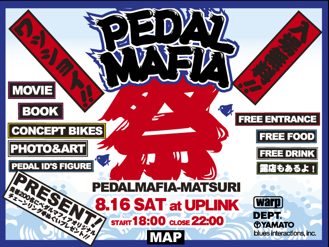 Tp_mafia