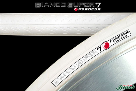 Biancosuper7